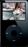 Rachel's Revenge - Clip 06 (iPod 320x240) MP4