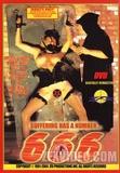 666-Full Movie